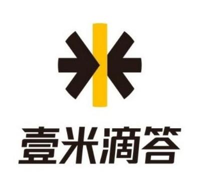 壹米滴答供应链集团有限公司